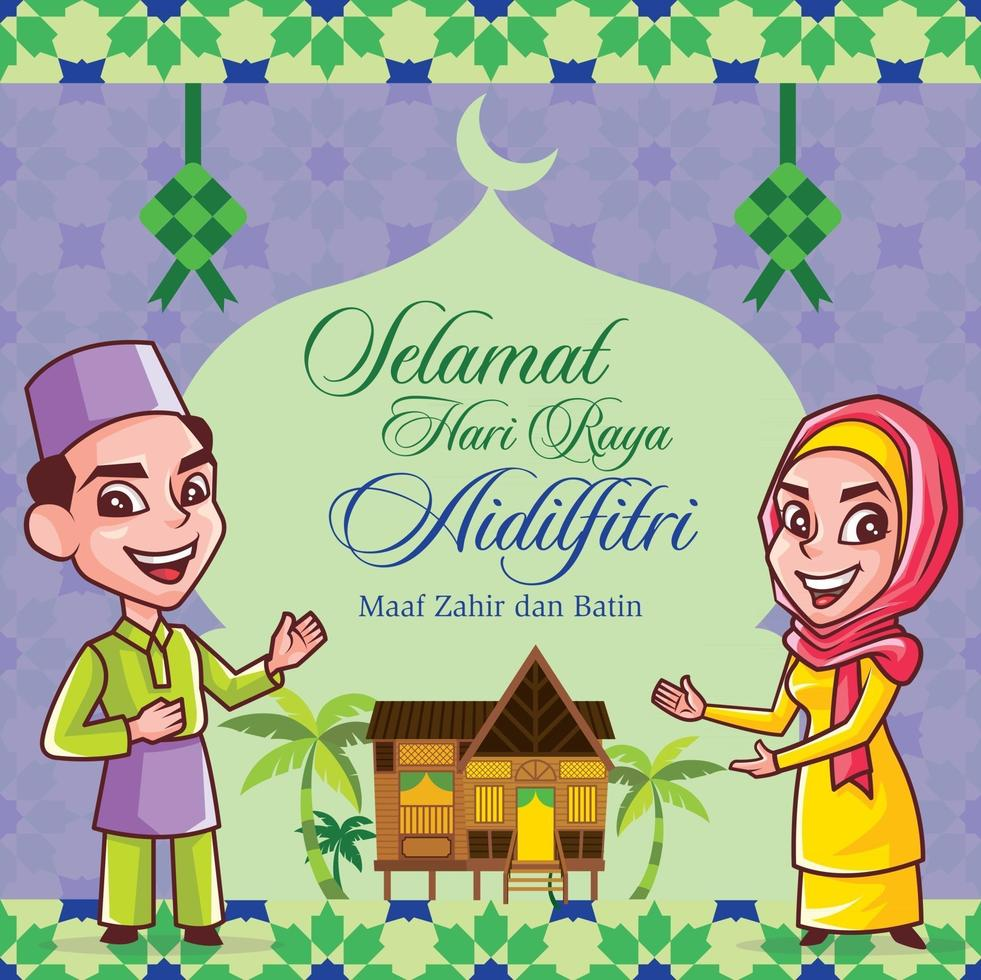 uomo e donna musulmani che salutano felice hari raya aidilfitri vettore