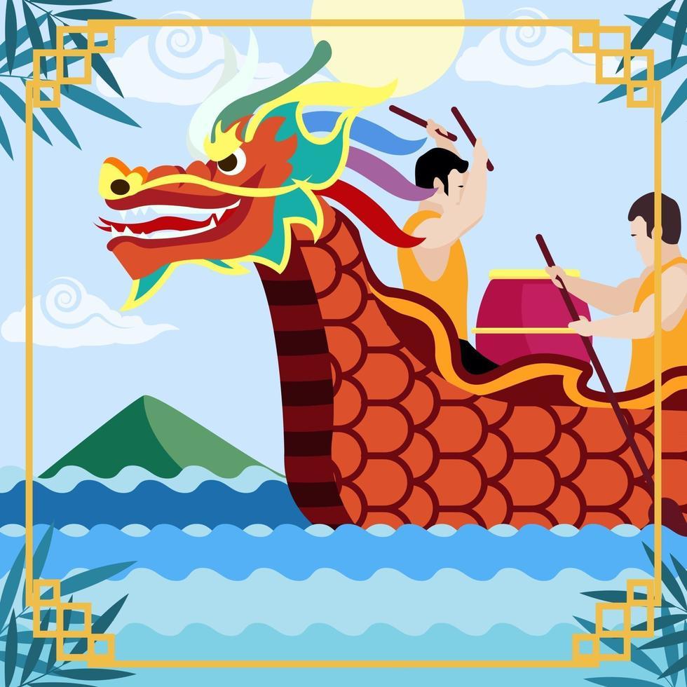 illustrazione del festival della barca del drago vettore