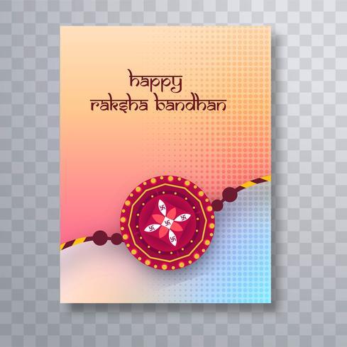 Vettore elegante del modello dell'opuscolo variopinto raksha bandhan