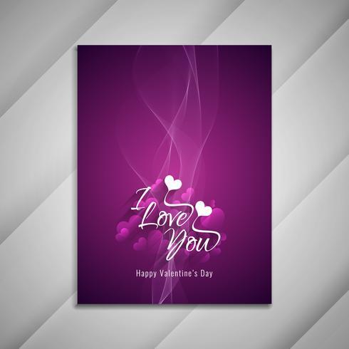 Astratto elegante San Valentino design elegante cartolina d'auguri pres vettore