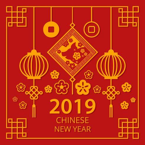 Capodanno cinese 2019 vettoriale