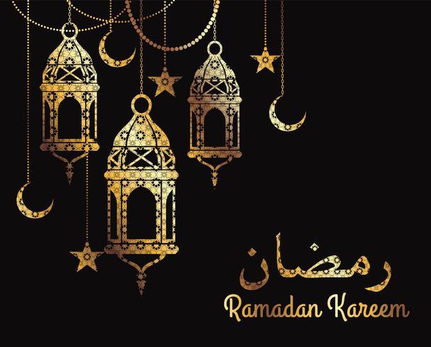 Kareem Ramadan. Modelli di design per la celebrazione del Ramadan. vettore