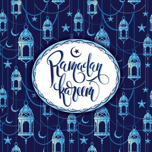 Kareem Ramadan. Design delle lettere. vettore