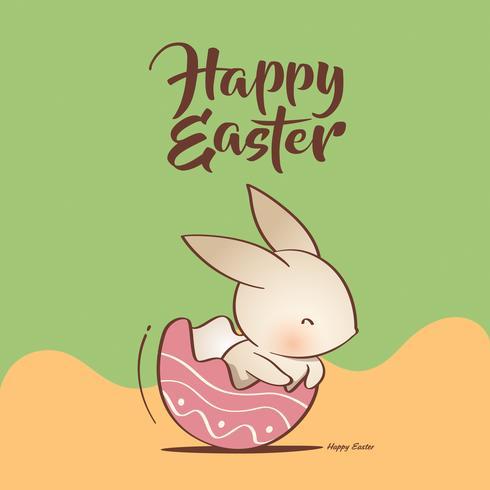 coniglio dentro un uovo di Pasqua incrinato vettore