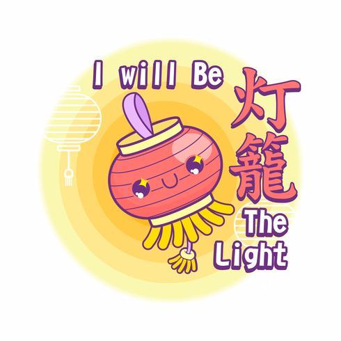 simpatico vettore di lanterna rossa