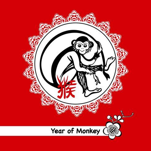 Anno di scimmia cartolina vettore