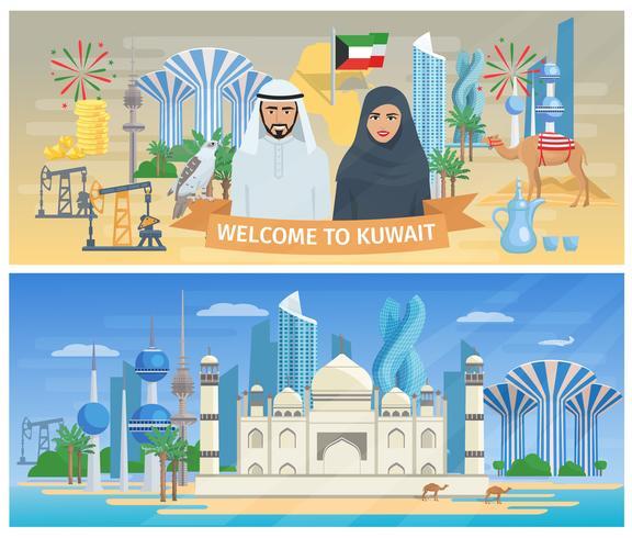 Set di banner del Kuwait vettore