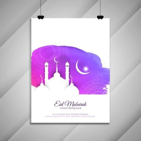 Astratto bellissimo design di brochure Eid Mubarak vettore