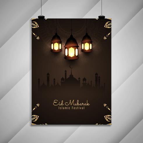 Fondo astratto dell'aletta di filatoio islamico di Eid Mubarak vettore