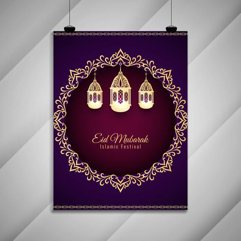 Estratto opuscolo decorativo elegante di Eid Mubarak vettore