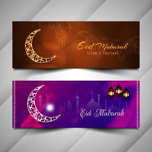 Set di bandiere islamiche eleganti Eid Mubarak astratta vettore
