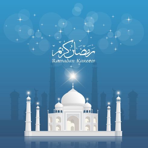Banner di Ramadan Kareem, sfondo di Ramadan Kareem vettore