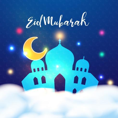 Eid felice Mubarak nel modello variopinto del fondo di progettazione di cerimonia islamica del kareem del Ramadan. Festival arabo tradizionale. Concetto di vacanza e cultura. Illustrazione vettoriale Modello di poster di arte della decorazione