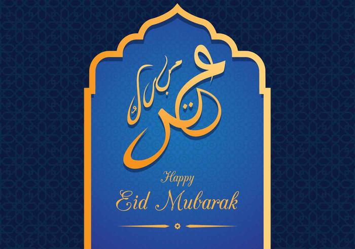 Eid Mubarak saluto sfondo vettore
