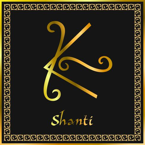 Karuna Reiki. Guarigione energetica. Medicina alternativa. Shanti Symbol. Pratica spirituale Esoterico. D'oro. Vettore