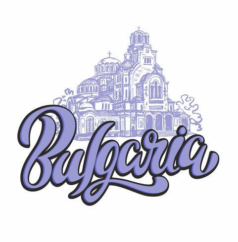 Cattedrale di St. Alexander Nevsky. Sofia, Bulgaria. Schizzo. Lettering. Industria del turismo. Viaggio. Vettore. vettore