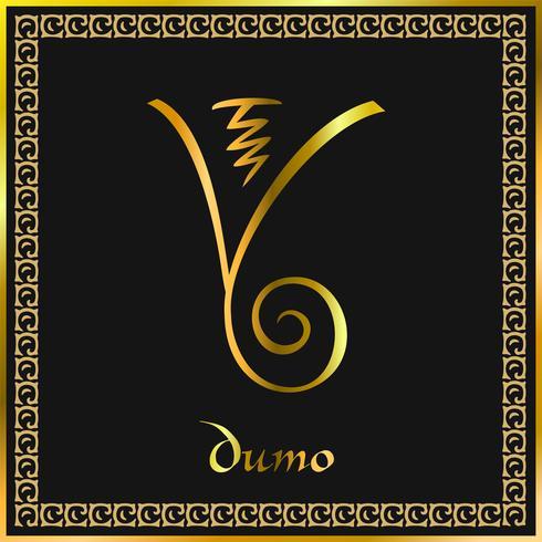 Karuna Reiki. Guarigione energetica. Medicina alternativa. Simbolo Dumo. Pratica spirituale Esoteric.Golden. Vettore