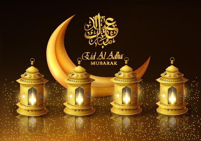 Priorità bassa della cartolina d'auguri di eid al adha mubarak vettore