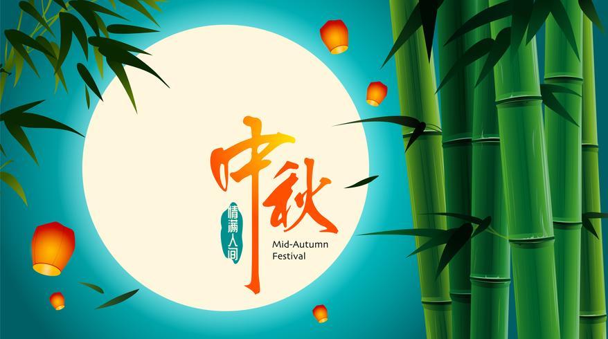 Mid Autumn Festival. Festival di mooncake cinese. vettore