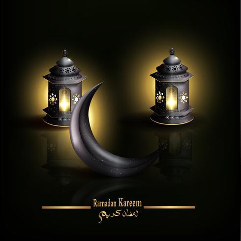 sfondo di cartolina d'auguri di Ramadan Kareem vettore