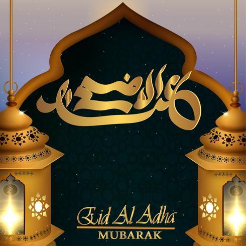 eid adha mubarak sfondo islamico vettore