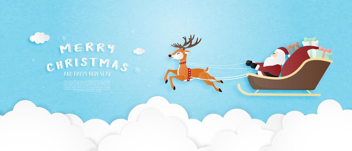 Cartolina d'auguri di buon Natale vettore