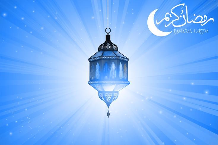 Lampada Ramadan Kareem o Eid Mubarak vettore
