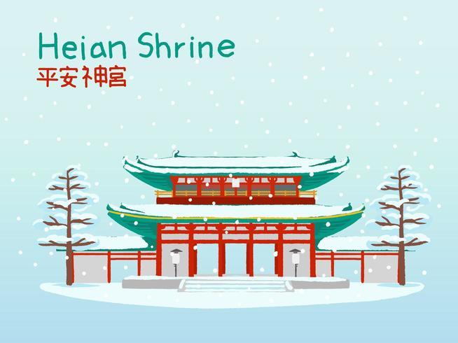 Santuario di Snowie Heian a Kyoto in Giappone vettore