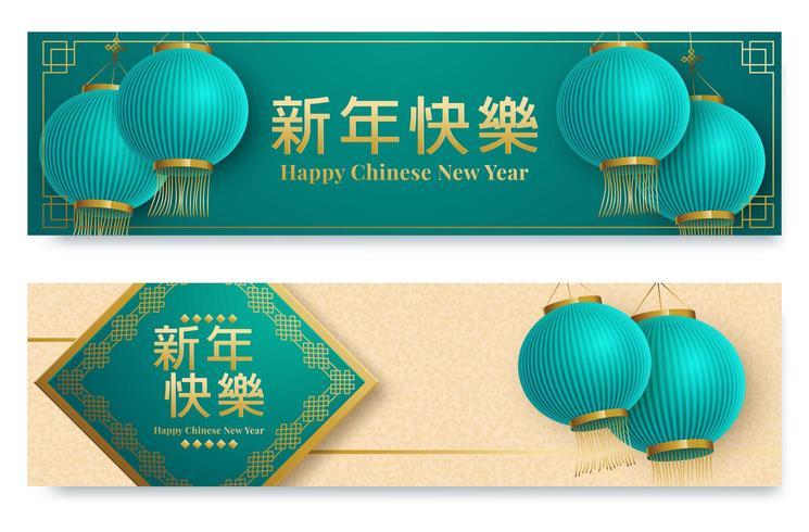 Insegna verde lunare Capodanno cinese vettore
