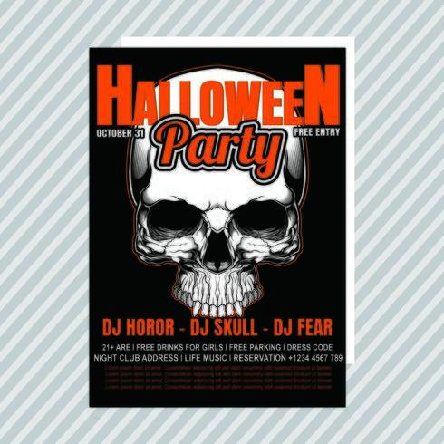 Volantino di invito alla festa di Halloween Cool vettore