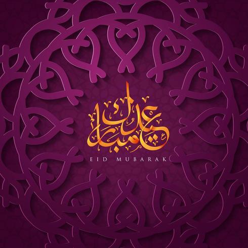 design eid mubarak vettore