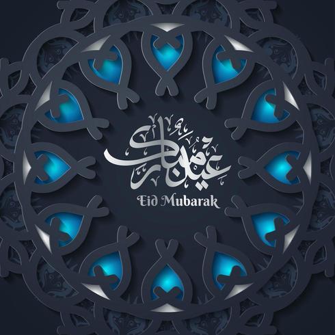 Eid Mubarak Design sfondo vettore