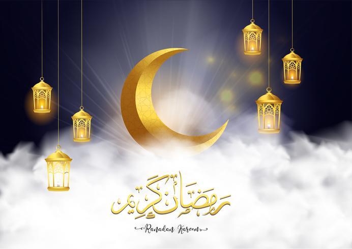 Ramadan Kareem o Eid Mubarak sfondo vettore