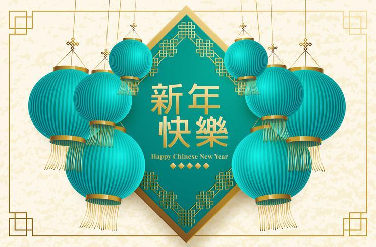 Sfondo anno lunare tradizionale con appesi lanterne e fiori vettore