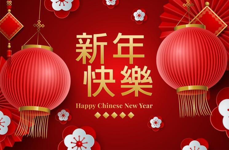 Cartolina d'auguri cinese per il 2020 nuovo anno vettore