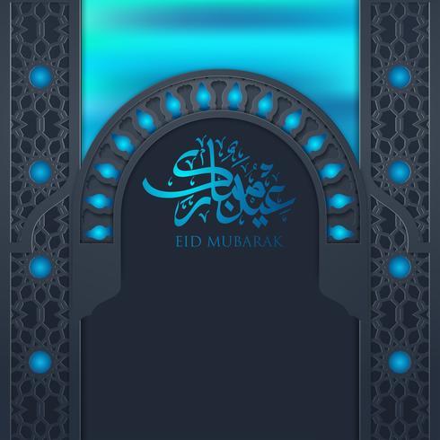 sfondo di progettazione portale eid mubarak vettore