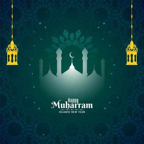 Nuovo anno islamico Happy Muharram design vettore