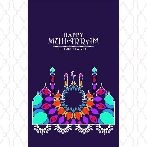 design colorato Happy Muharran vettore