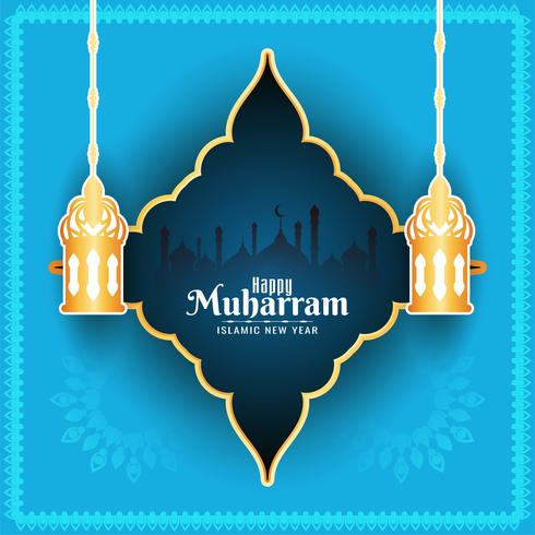 Felice design islamico di colore blu Muharran vettore