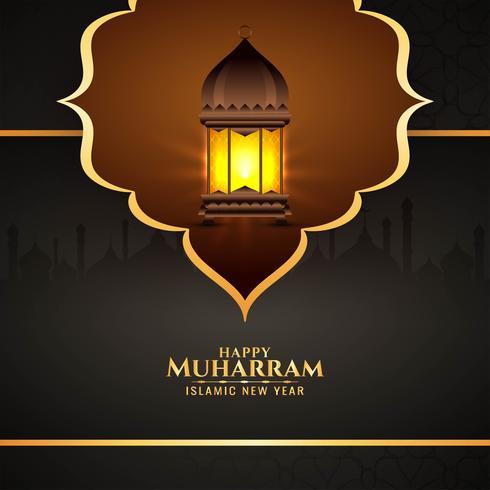 Buon design Muharran con lanterna vettore