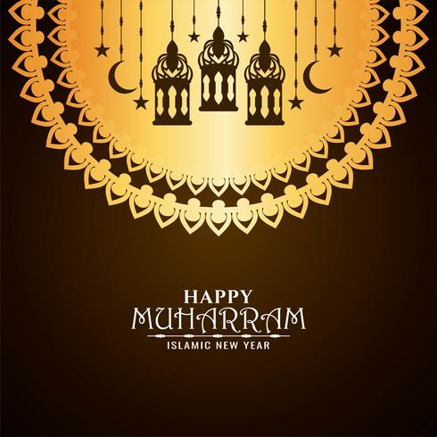 lanterne sospese Happy Muharran design vettore