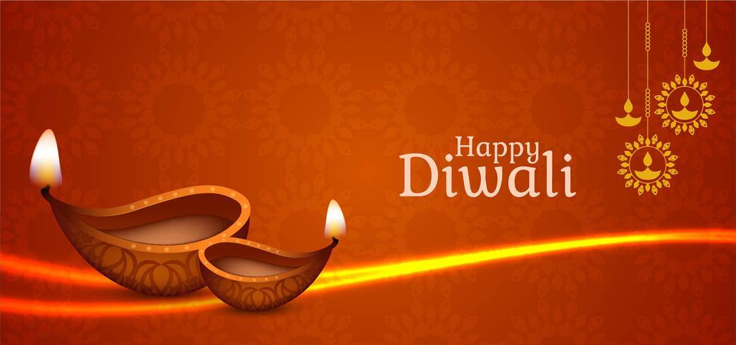 design decorativo lucido Happy Diwali vettore