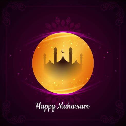 Elegante design islamico Happy Muharram vettore