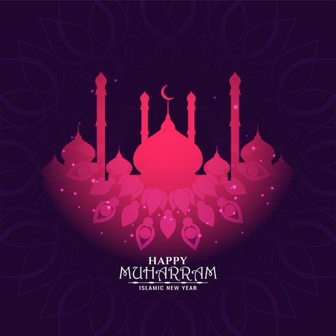 Felice disegno Muharran viola lucido vettore