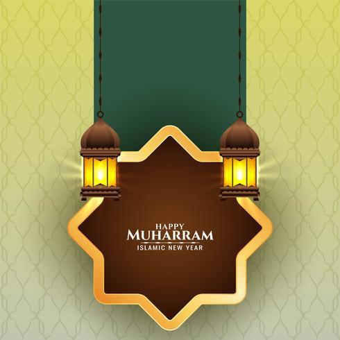 Bellissimo design Happy Muharran con lanterne vettore