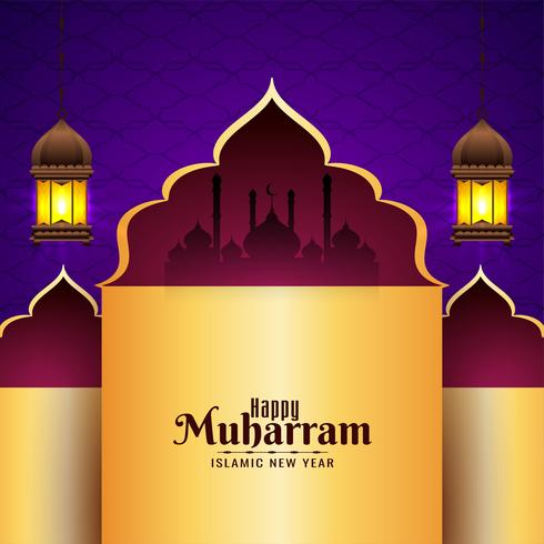 Happy Muharran elegante design lanterna islamica vettore