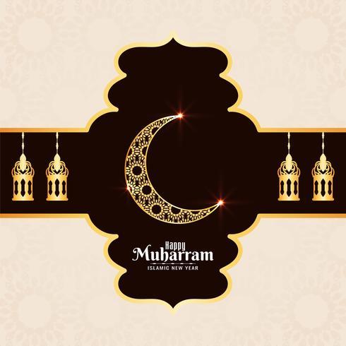 capodanno islamico e design islamico Muharran vettore