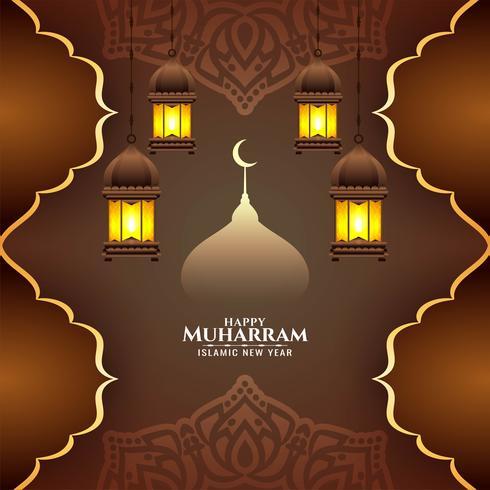 elegante design marrone felice Muharran con lanterne vettore