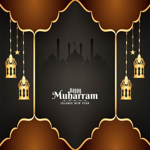 Felice Muharran carta dorata lucida con lanterne sospese vettore