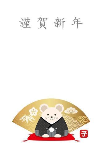 Il modello della cartolina d'auguri dell'anno del ratto vettore